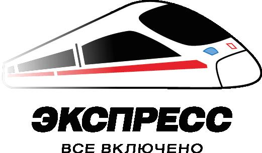 Сервисная компания Экспресс